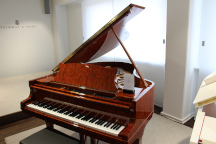 Steinway & Sons O-180 Crown Jewels Collection Bubinga